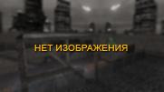 Карта: aim_ak-colt-deluxe